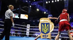 Чемпионат Украины по женщинам до 22 лет 2018